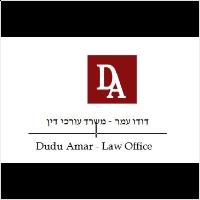 Dudu Amar