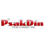 פסקדין-לוגו.png