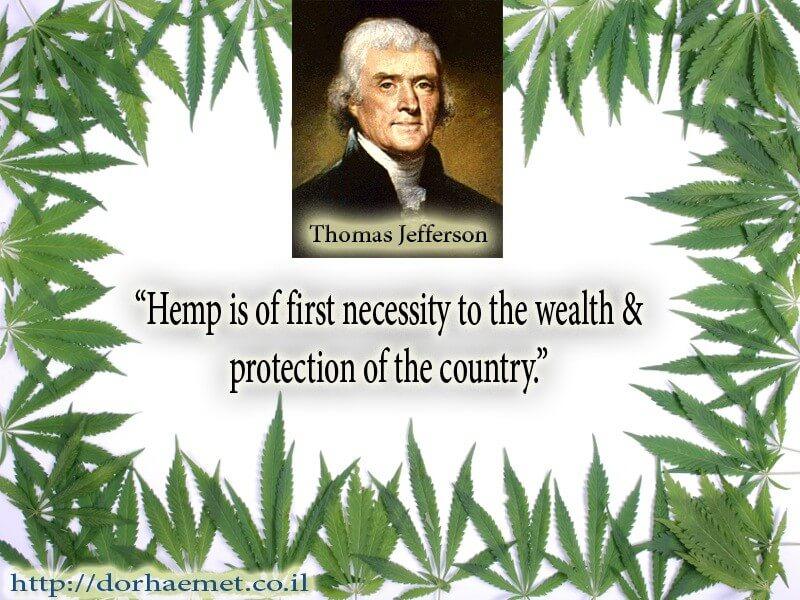 תומאס ג'פרסון