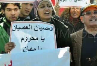 Photo of דור האינטרנט בתוניסיה דורש לגליזציה