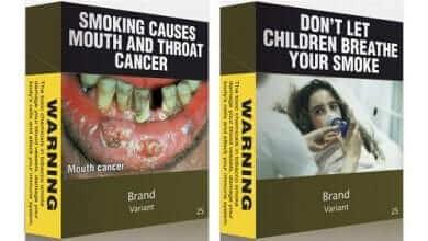 Photo of חוק חדש באוסטרליה: קופסאות סיגריות בצבע אחיד וללא סימנים מזהים