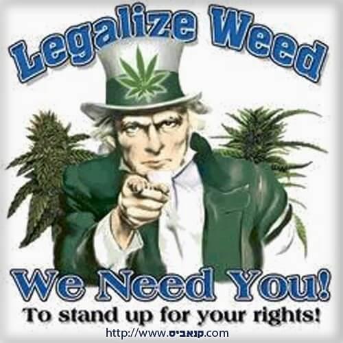 אני צריך שתעמוד על זכויותיך