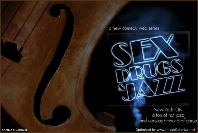 סקס, סמים וג'אז