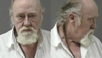 Photo of בן 68 מת בדרך למאסר לאחר שנשפט בגין סחר לא חוקי במריחואנה רפואית