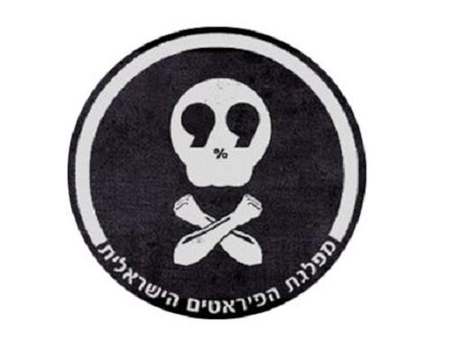 מפלגת הפיראטים הישראלית