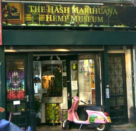 Музей гашиша и марихуаны