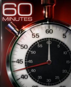 60 דקות