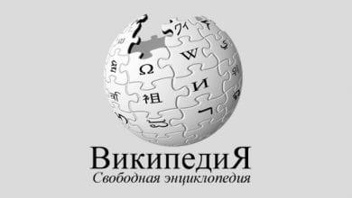 Photo of רוסיה נגד ויקיפדיה – תחסום את הגישה לאתר בגלל מאמר על עישון קנאביס