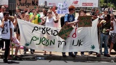 """Photo of """"חוזרים לכיכר"""": בעקבות היובש – הפגנה למען לגליזציה"""