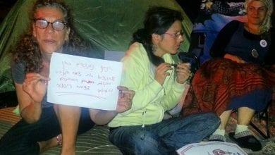 שביתת רעב - קנאביס רפואי