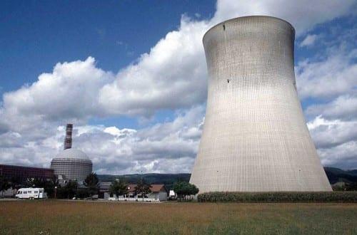 מתקן גרעיני
