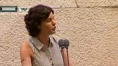 Photo of הכנסת החליטה: לקנאביס אין תועלת רפואית