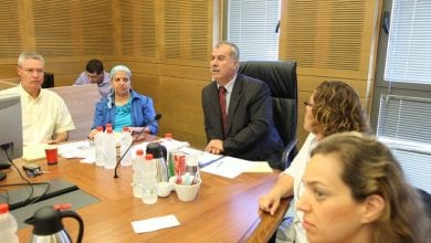 Photo of הוועדה למלחמה בנגע הסמים תחליט: האם להפסיק את הפללת צרכני הקנאביס בישראל?