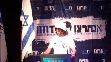 "Photo of ""תעשו אסיד"": גדי וילצ'רסקי מפתיע את חברי תנועת 'אם תרצו'"