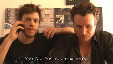 Photo of צפו: מיכאל הנגבי ויוני זיכהולץ מחפשים כיוון