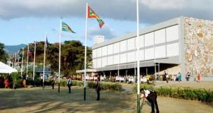 מכון קנאביס ג'מייקה