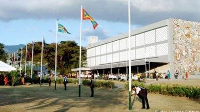 Photo of ג'מייקה: מכון מיוחד למחקר קנאביס ייפתח בקרוב