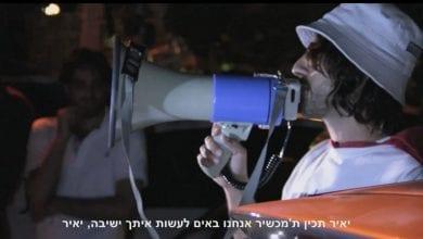 Photo of גדי וילצ'רסקי מדליק ג'וינט אצל יאיר לפיד
