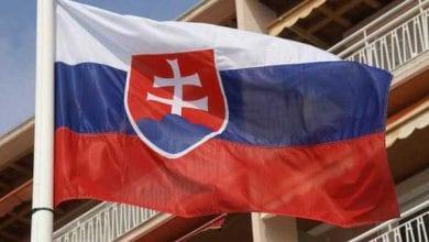 Photo of סלובקיה: זרעי מריחואנה יוסרו מפקודת הסמים