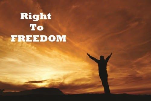 הזכות לחופש - בערבון מוגבל...