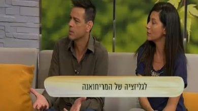 Photo of סדר יום חדש: האם ישראל צריכה לתמוך בלגליזציה של מריחואנה?