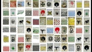 אוסף שקיות סמים לונדון