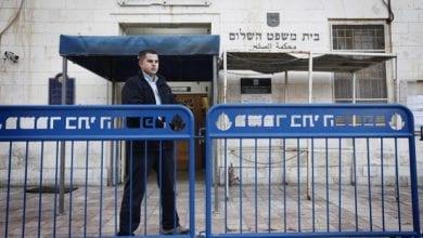 Photo of מדינת ישראל נגד ואקנין / דן סטרט