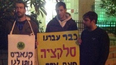 """מפגינים מחוץ לביתו של מנכ""""ל משרד הבריאות רוני גמזו"""