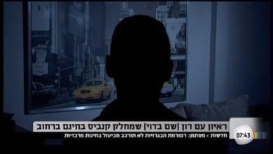 """Photo of """"פיית הגראס"""" האגדית בראיון ראשון לטלוויזיה"""