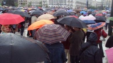 הפגנה נדחתה בגלל הגשם
