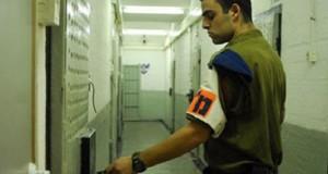 משטרה צבאית חוקרת