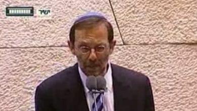 וועדת הכנסת - קנאביס רפואי - שראל