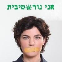 תמר זנדברג - מופע הפלסטרים