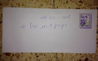 מכתב קנאביס לציפי לבני