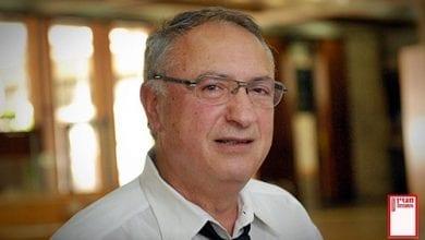 "Photo of בכירי עורכי הדין בחיפה: ""תפסיקו לרדוף את מעשני הקנאביס"""