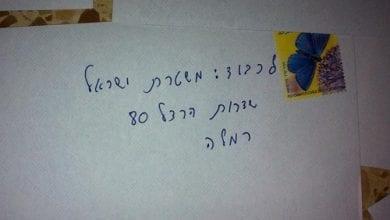 Photo of מעטפות קנאביס נשלחו לתחנות משטרת ישראל