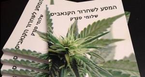 Die Reise zu freiem Cannabis