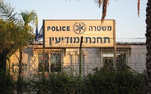 משטרת מודיעין