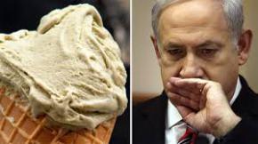 ביבי אוהב גלידה