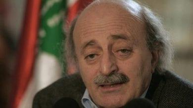 Photo of לבנון: מנהיג המפלגה הסוציאליסטית בעד לגליזציה