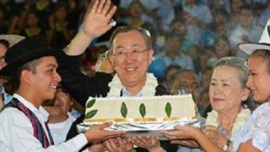 "Photo of מתנה למזכ""ל האו""ם: עוגת קוקה"