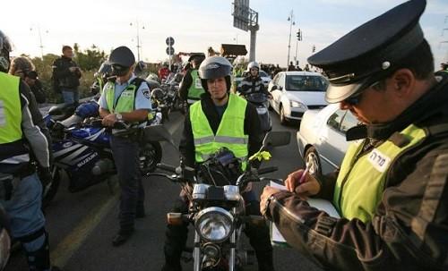 """ממציאים מחדש את המושג """"חשד סביר"""" - משטרת ישראל"""
