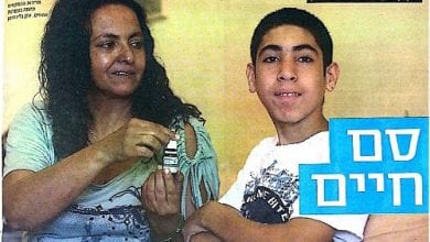 Photo of בלי להתמסטל: בן 15 מטופל בקנאביס רפואי