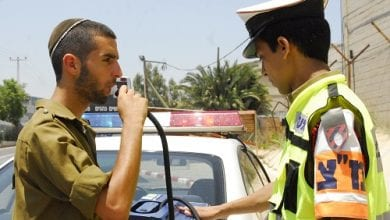 """Photo of פקודת הסמים החדשה של צה""""ל: גת, נייס גאי וגז מזגנים אסורים לשימוש"""
