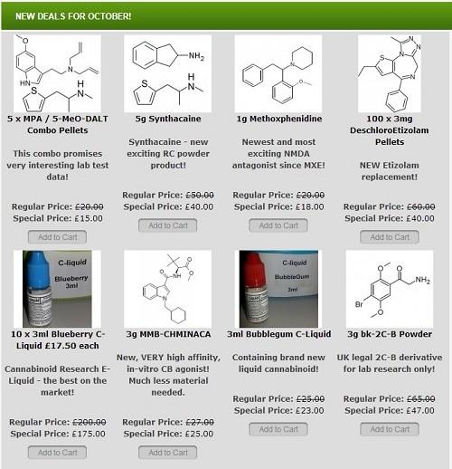 מוכרים כימיקלים מחקריים באינטרנט