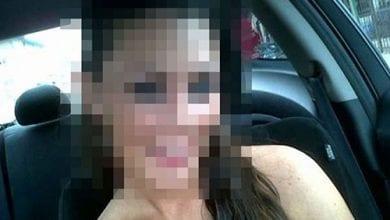Photo of סוכן DEA השתמש בתמונות של חשודה לניהול פרופיל פייסבוק מזוייף