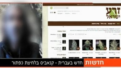 "Photo of צפו: ראיון ראשון עם מנהל ""זרע ישראל"""