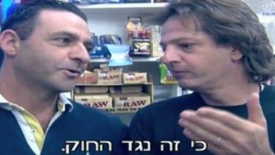 Photo of שי בשידור: האם קנאביס צריך להיות חוקי?