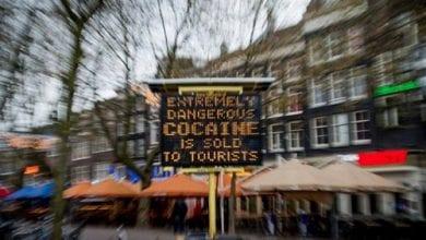 אזהרת קוקאין אמסטרדם