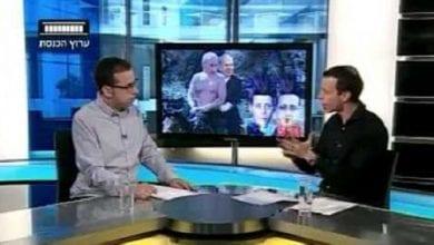 תלונה נגד ערוץ הכנסת